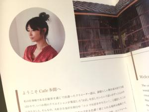 カフェ「多聞」オーナーMEGUMIさんの画像