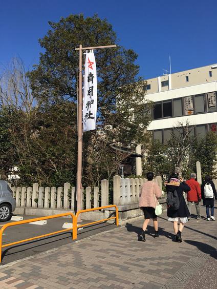 晴明神社の入り口