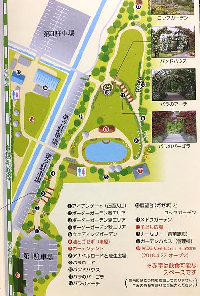 みつけイングリッシュガーデンの園内マップ