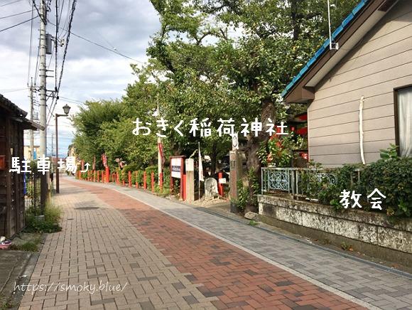 於菊稲荷神社の場所