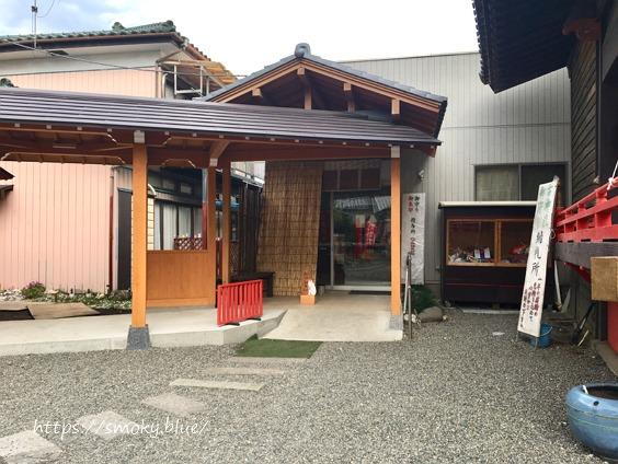 於菊稲荷神社の社務所