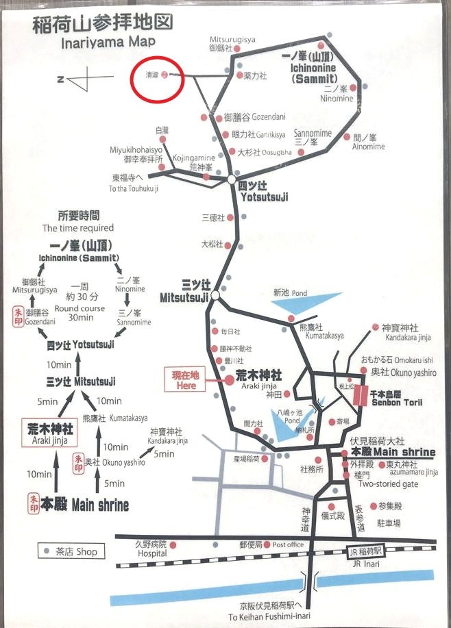 稲荷山参拝地図